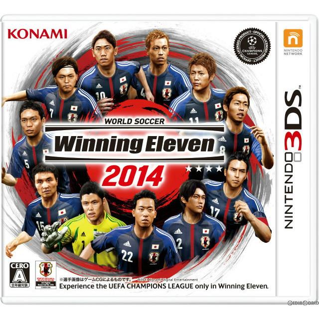 【中古即納】[3DS]ワールドサッカー ウイニングイレブン 2014(20131114)