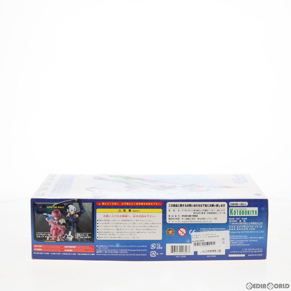 【中古即納】[PTM]1/12 レイキャシール:ホワイティル Ver.APSY ファンタシースターオンライン ブルーバースト プラモデル(KP214) コトブキヤ(20120129)