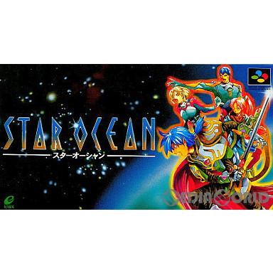 【中古即納】[箱説明書なし][SFC]スターオーシャン(STAR OCEAN)(19960719)
