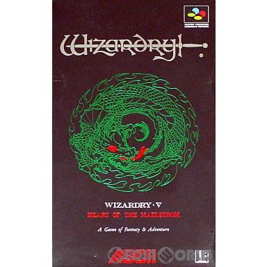 【中古即納】[箱説明書なし][SFC]ウィザードリィV 災禍の中心(Wizardry 5: Heart of the Maelstrom)(19921120)