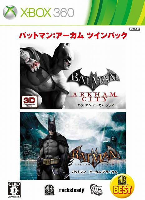 【中古即納】[Xbox360]バットマン:アーカム・ツインパック WARNER THE BEST(F9X-00002)(20131010)