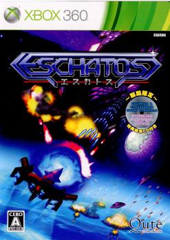【中古即納】[Xbox360]ESCHATOS(エスカトス)(20110407)