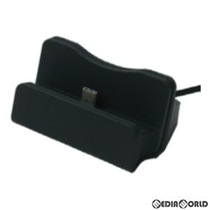 【新品】【お取り寄せ】[ACC][Switch]Switch用(スイッチ用) チャージスタンド アローン(ALG-NSCS2K)(20200701)