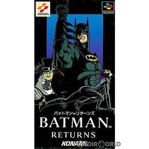 【中古即納】[箱説明書なし][SFC]バットマンリターンズ(BATMAN RETURNS)(19930226)