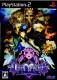 【中古即納】[表紙説明書なし][PS2]オーディンスフィア(ODIN SPHERE)(20070517)