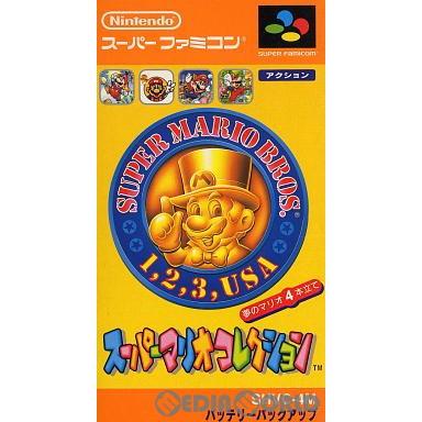 【中古即納】[箱説明書なし][SFC]スーパーマリオコレクション(19930714)