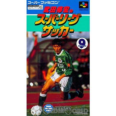 【中古即納】[箱説明書なし][SFC]武田修宏のスーパーリーグサッカー(19941125)