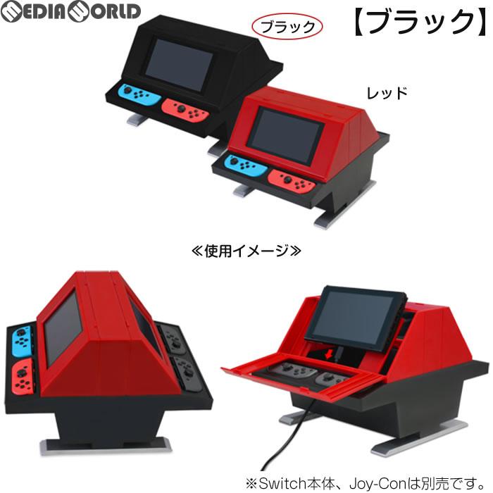 【中古即納】[ACC][Switch](Switch用)(スイッチ用)対面型アーケードスタンド(ブラック) コロンバスサークル(CC-NSTAS-BK)(20180703)