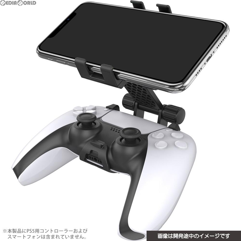 【新品即納】[ACC][PS5]CYBER・コントローラースマホホルダー(PS5用) ブラック サイバーガジェット(CY-P5CSH-BK)(20201112)