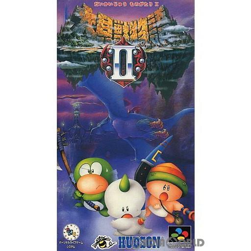 【中古即納】[箱説明書なし][SFC]大貝獣物語2(19960802)