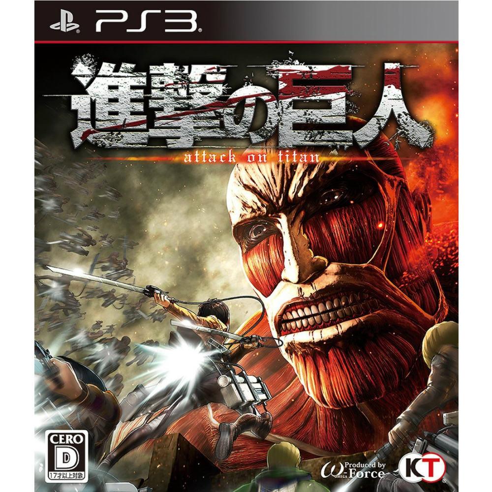 【中古即納】[PS3]進撃の巨人 attack on titan 通常版(20160218)