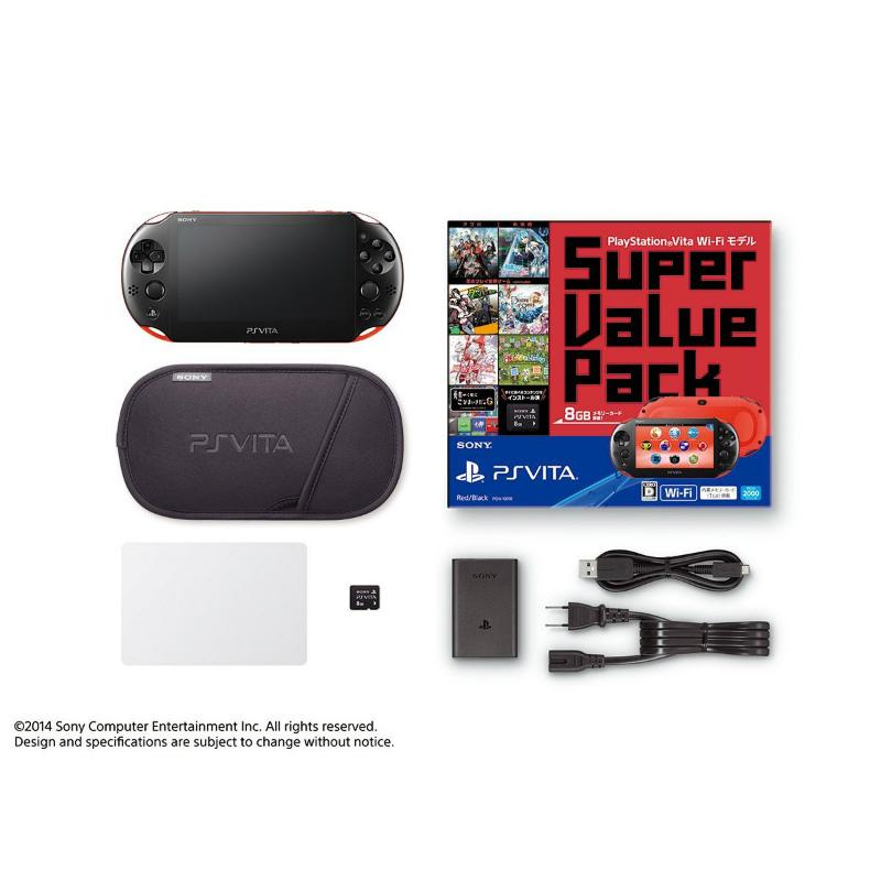【中古即納】[B品][本体][PSVita]PlayStation Vita Super Value Pack Wi-Fiモデル レッド/ブラック(PCHJ-10018)(20140710)