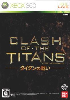 【中古即納】[表紙説明書なし][Xbox360]CLASH OF THE TITANS(クラッシュ オブ ザ タイタンズ):タイタンの戦い(20100617)