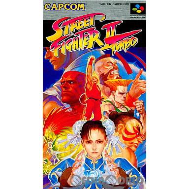 【中古即納】[箱説明書なし][SFC]ストリートファイターIIターボ(Street Fighter 2 TURBO)(19930710)