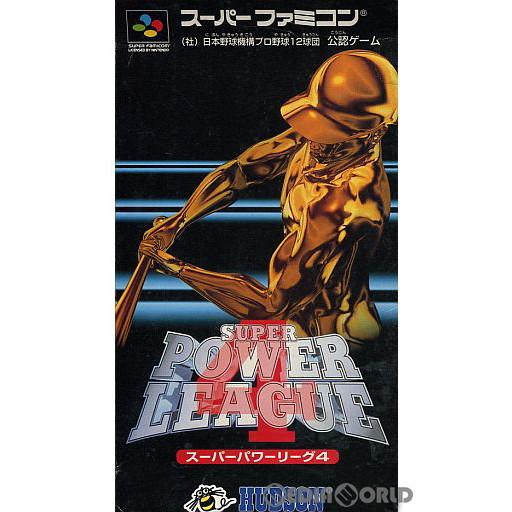 【中古即納】[箱説明書なし][SFC]スーパーパワーリーグ4(19960809)