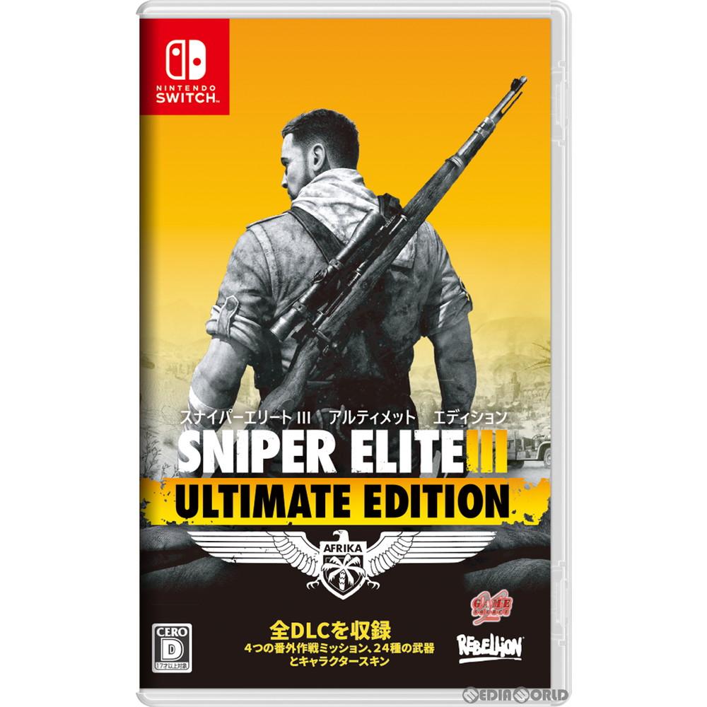 【新品】【お取り寄せ】[Switch]SNIPER ELITE III ULTIMATE EDITION(スナイパーエリート3 アルティメットエディション)(20191219)