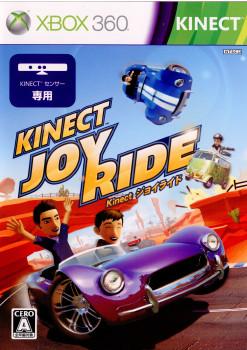 【中古即納】[Xbox360]Kinect Joy Ride(キネクト ジョイライド)(20110120)