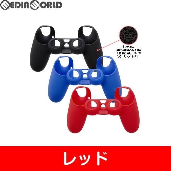 【中古即納】[ACC][PS4]CYBER・コントローラーシリコンカバー HIGH GRIP2(PS4用) レッド サイバーガジェット(CY-P4CSCHG2-RE)(20180601)