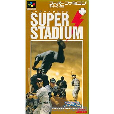 【中古即納】[SFC]スーパースタジアム(Super Stadium)(19910702)