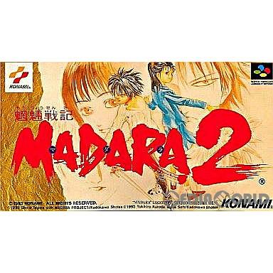 【中古即納】[箱説明書なし][SFC]魍魎戦記 MADARA2(マダラ2)(19930716)