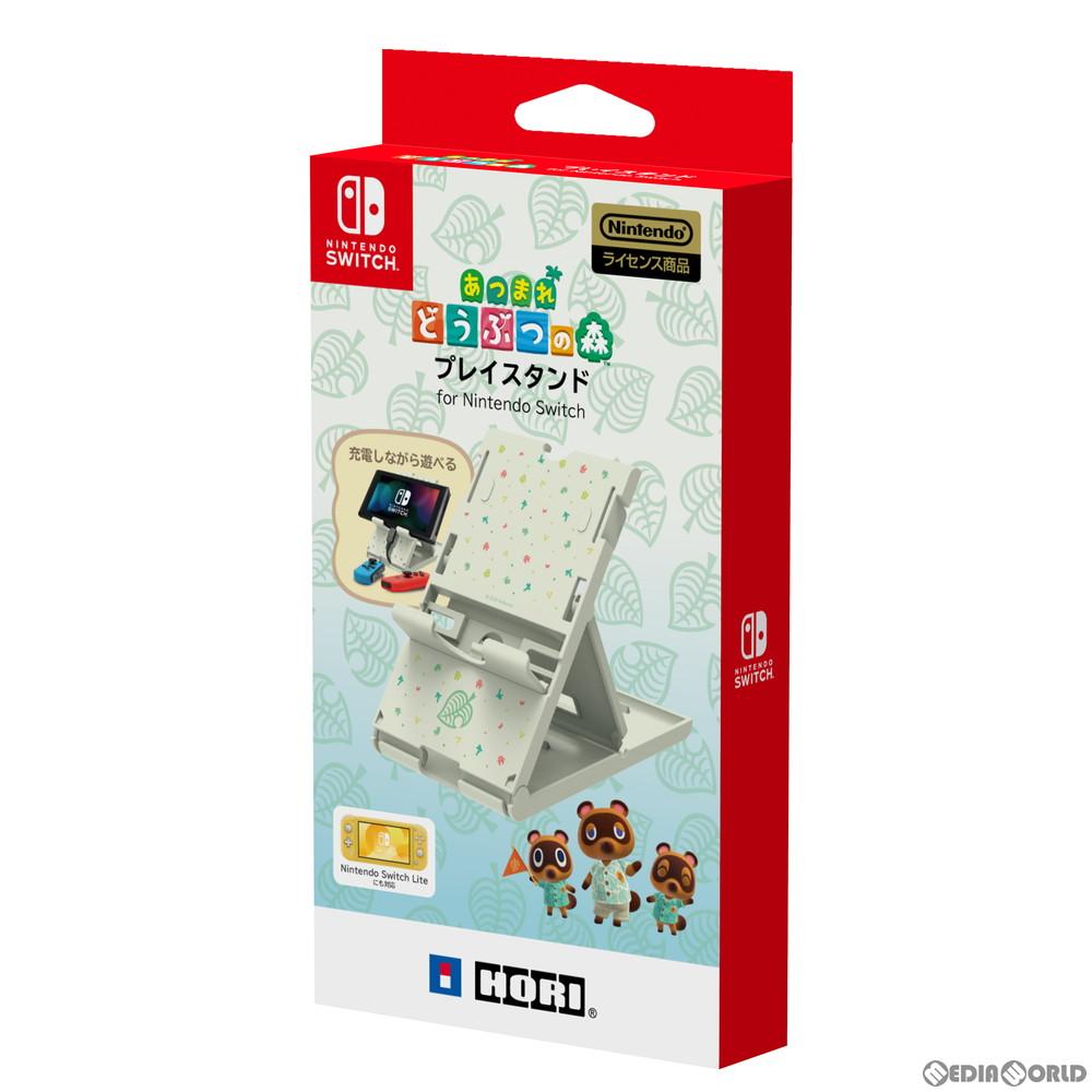 【新品】【お取り寄せ】[ACC][Switch]あつまれどうぶつの森 プレイスタンド for Nintendo Switch/Nintendo Switch Lite(ニンテンドースイッチ/ニンテンドースイッチライト) 任天堂ライセンス商品 HORI(NSW-242)(20200320)