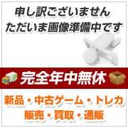 【新品】【お取り寄せ】[PSVita]ONE PIECE BURNING BLOOD(ワンピース バーニングブラッド) Welcome Price!!(VLJS-05110)(20170420)