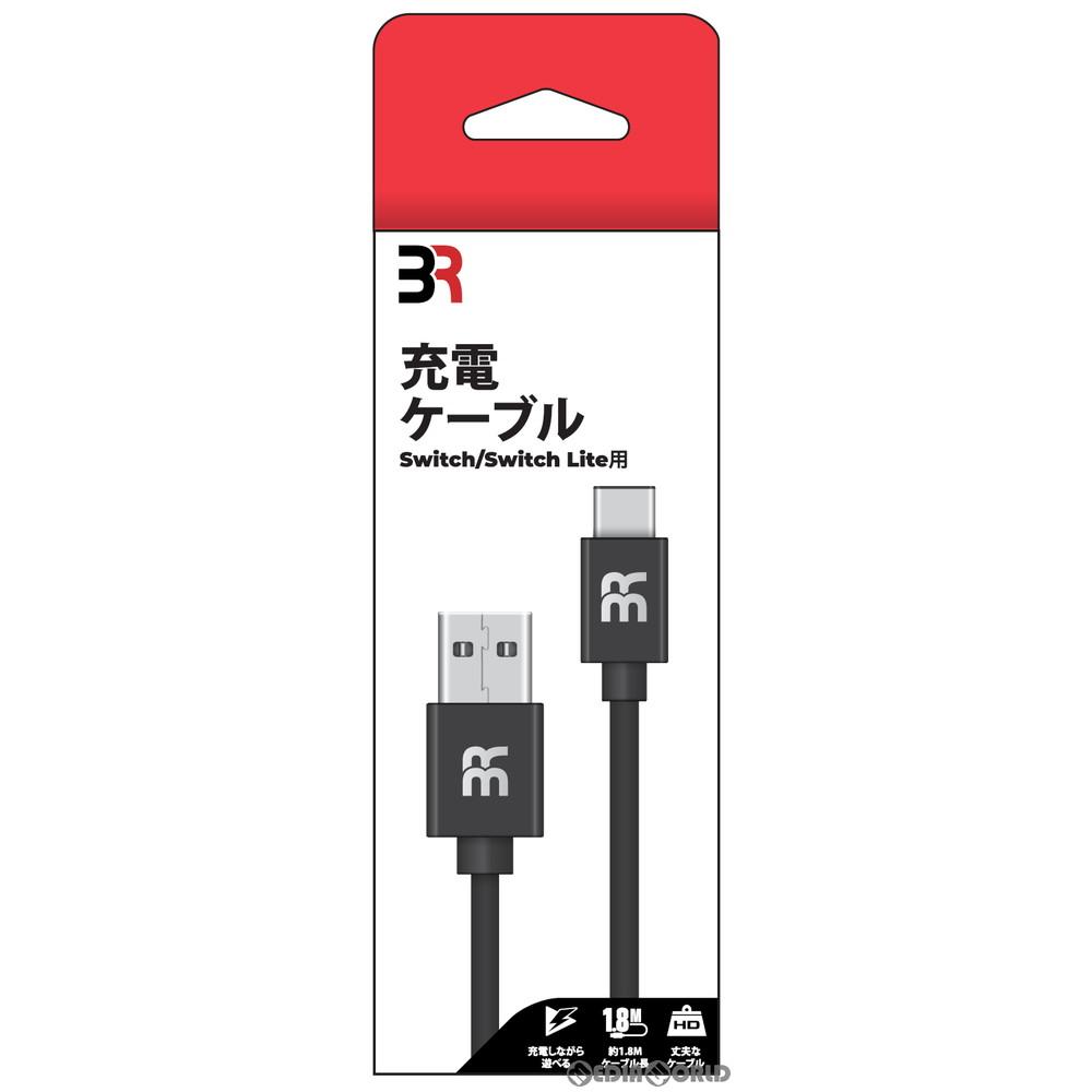 【新品】【お取り寄せ】[ACC][Switch]充電ケーブル Switch/Switch Lite用(スイッチ/スイッチライト用) ブレア(BR-0004)(20200726)