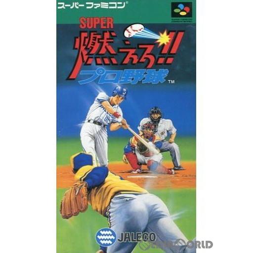 【中古即納】[箱説明書なし][SFC]SUPER燃えろ!!プロ野球(19941223)