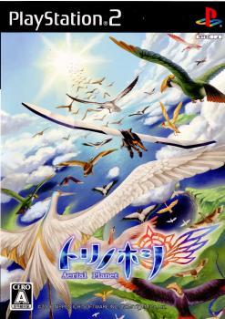 【中古即納】[PS2]トリノホシ 〜Aerial Planet〜(エリアルプラネット)(20080228)