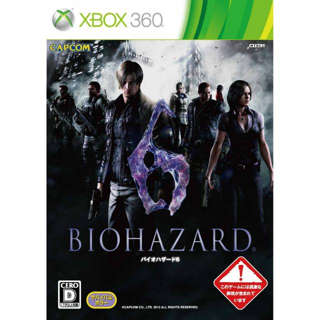 【中古即納】[Xbox360]バイオハザード6(BIOHAZARD 6)(20121004)