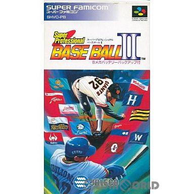【中古即納】[箱説明書なし][SFC]スーパープロフェッショナルベースボールII(19920807)
