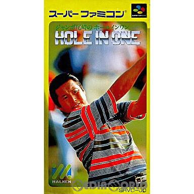 【中古即納】[SFC]ジャンボ尾崎のホールインワン(19910223)