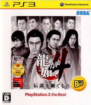 【中古即納】[PS3]龍が如く4 伝説を継ぐもの PlayStation3 the Best(BLJM-55032)(20111201)
