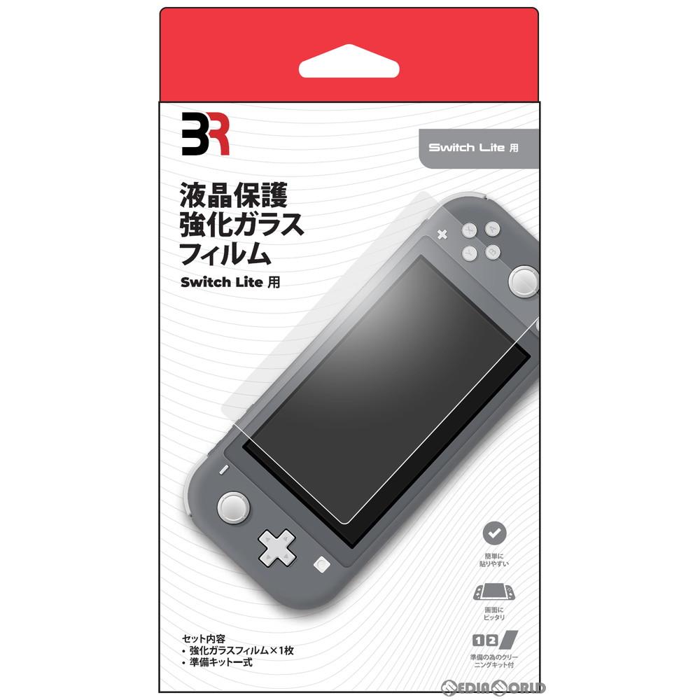 【新品】【お取り寄せ】[ACC][Switch]液晶保護強化ガラスフィルム Switch Lite用(スイッチライト用) ブレア(BR-0006)(20200726)