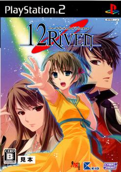 【中古即納】[PS2]12RIVEN -the Ψcliminal of integral-(トゥエルブリヴン・ザ・サイクリミナル・オブ・インテグラル) 通常版(20080313)