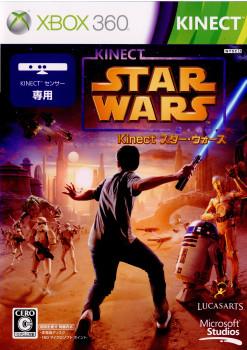 【中古即納】[Xbox360]Kinect スター・ウォーズ(キネクト STAR WARS)(Kinect(キネクト)専用)(20120405)