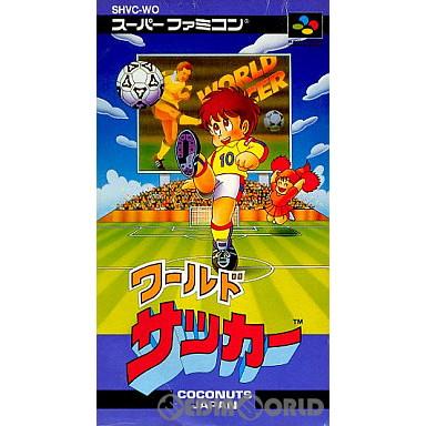 【中古即納】[箱説明書なし][SFC]ワールドサッカー(19930716)