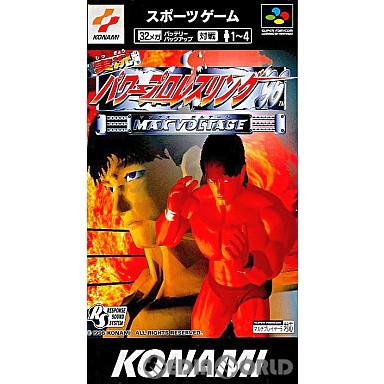【中古即納】[箱説明書なし][SFC]実況パワープロレスリング'96 MAX VOLTAGE(マックスボルテージ)(19960913)