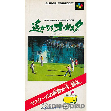【中古即納】[SFC]遥かなるオーガスタ(19910405)