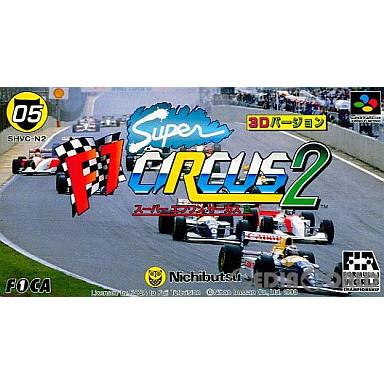 【中古即納】[箱説明書なし][SFC]スーパーF1サーカス2(19930729)