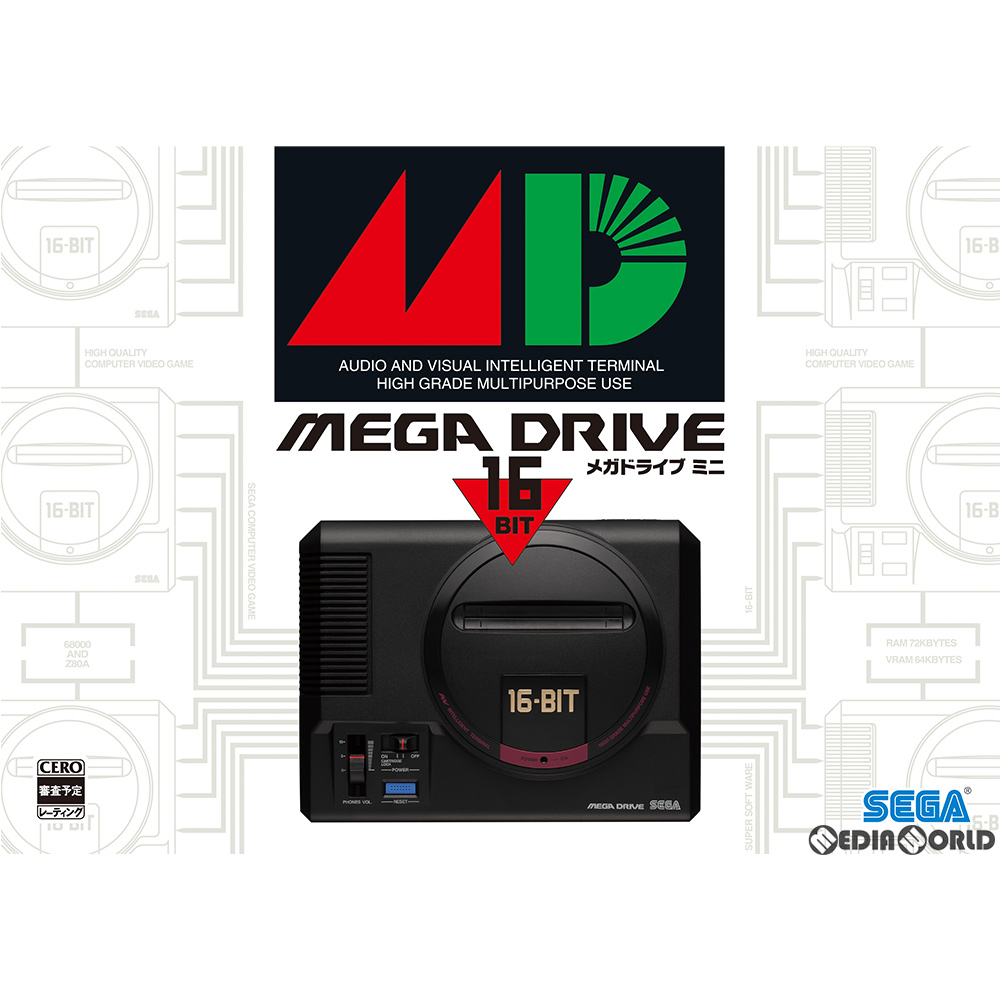 【新品即納】[本体][MD]メガドライブミニ Mega Drive Mini(HAA-2520)(20190919)