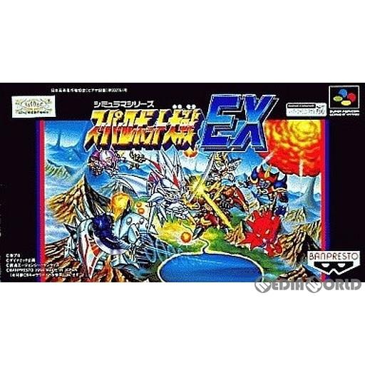 【中古即納】[箱説明書なし][SFC]スーパーロボット大戦EX(19940325)