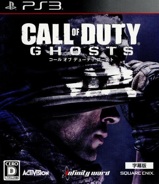 【中古即納】[PS3]コール オブ デューティ ゴースト(Call of Duty: Ghosts)(字幕版)(20131114)