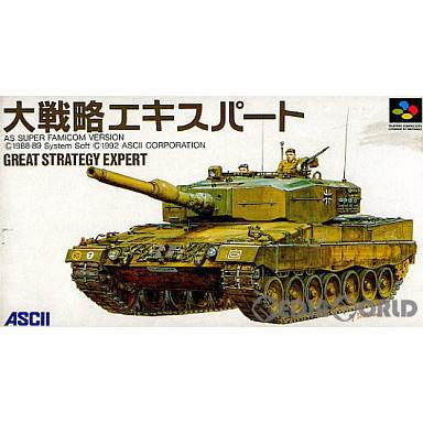 【中古即納】[SFC]大戦略エキスパート(GREAT STRATEGY EXPERT)(19920925)
