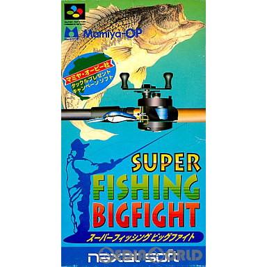 【中古即納】[箱説明書なし][SFC]スーパーフィッシング ビッグファイト(SUPER FISHING BIGFIGHT)(19941220)