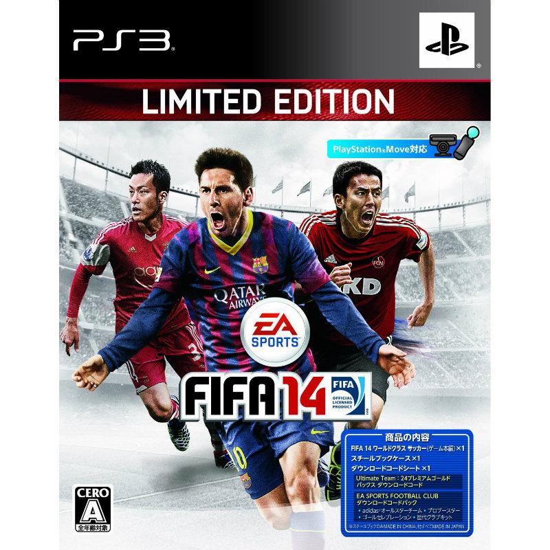 【中古即納】[PS3]FIFA14 ワールドクラスサッカー リミテッド(20131017)
