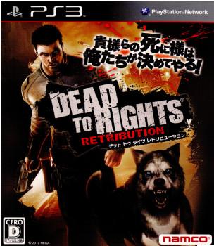 【中古即納】[PS3]DEAD TO RIGHTS: RETRIBUTION(デッド トゥ ライツ レトリビューション)(20100708)