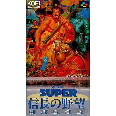 【中古即納】[箱説明書なし][SFC]スーパー信長の野望 武将風雲録(19911221)