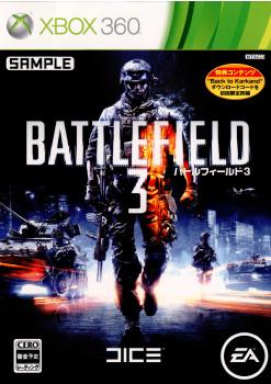 【中古即納】[表紙説明書なし][Xbox360]バトルフィールド3(Battlefield 3)(20111102)