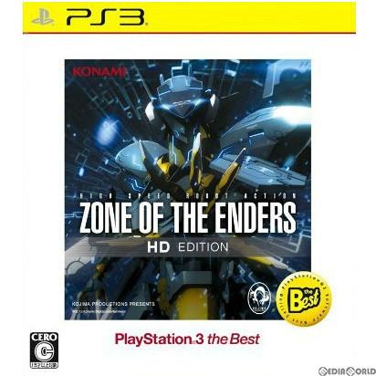 【中古即納】[表紙説明書なし][PS3]ZONE OF THE ENDERS HD EDITION(ゾーン オブ ジ エンダーズ Z.O.E HD) PS3 the Best(BLJM-55063)(20130725)